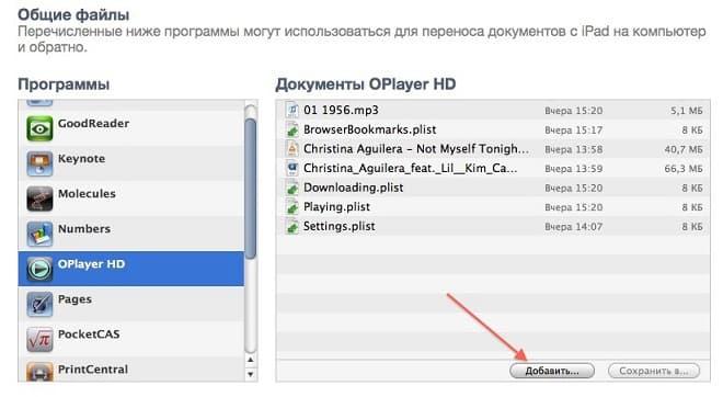 Загрузка видео через OPlayer